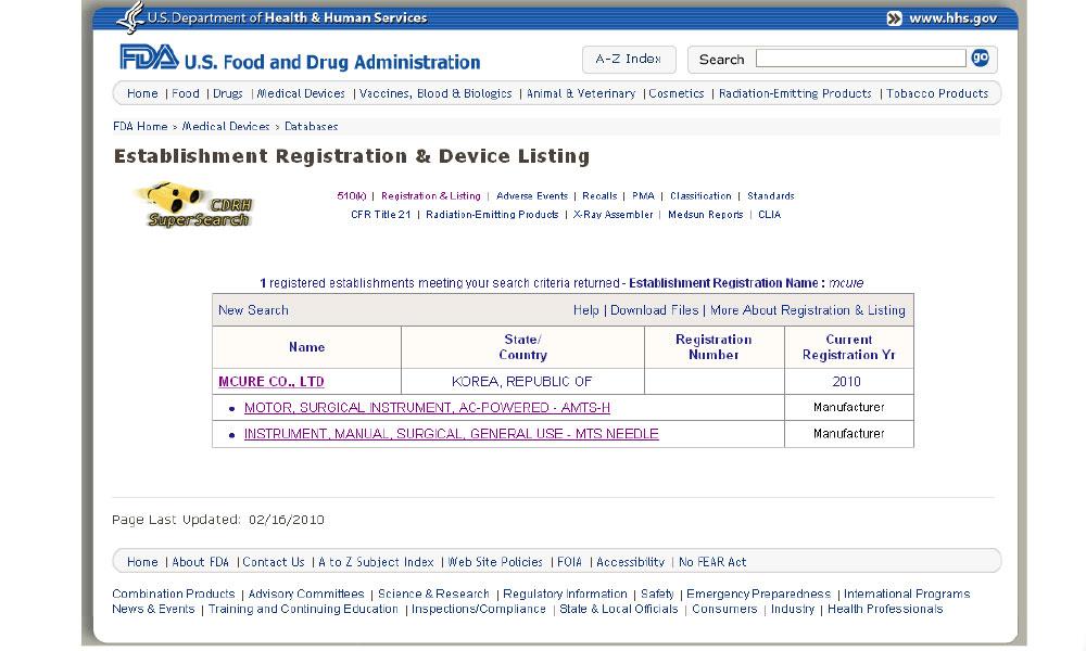 تاییدیه FDA کربوکسی تراپی و مزوگان