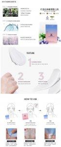 ماسک روشن کننده و نرم کننده پوست جی سی