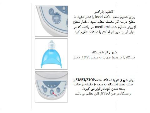 ماسک هیدروژن تراپی و اکسیژن تراپی صورت